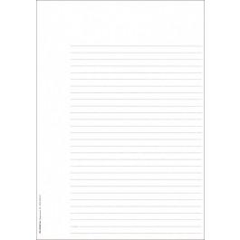 Intercalaire pour les copies examens lignées (feuillet simple)