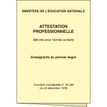 Réf. 505047 : Enseignant du premier degré